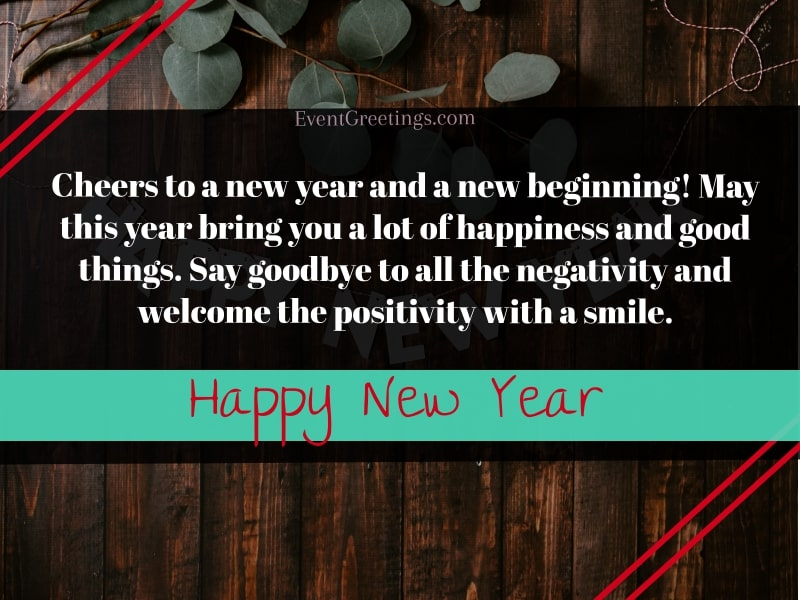 happy new year wishes to a friend