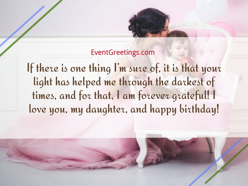 Excellent 114 Cutest Happy Birthday Wishes For Daughter Personalised Birthday Cards Paralily Jamesorg