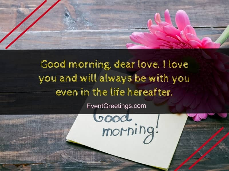 good morning quotes to a lover
