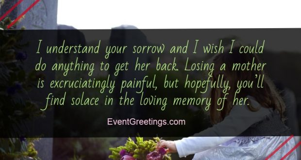condolence note for loss of mother