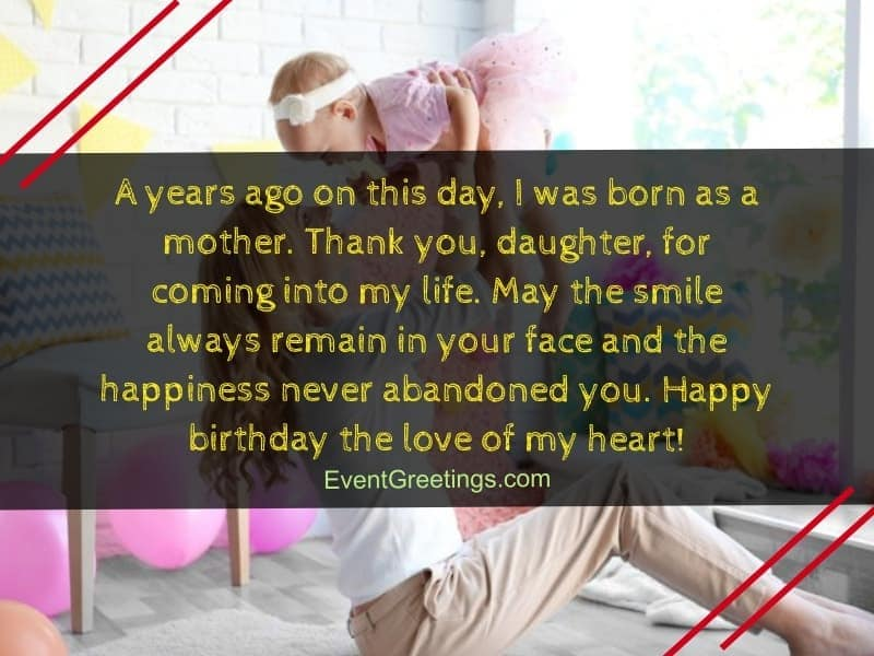 Lovely Birthday Wishes For Daughter From Mother