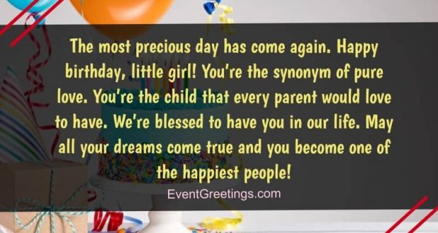 Image of: Being Pinterest 50 Cute Birthday Wishes For Kids With Lots Of Love Events Greetings