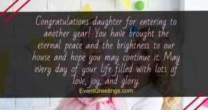 happy birthday wishes for daughter from mother