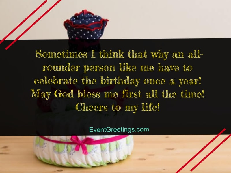 happy birthday to me quotes