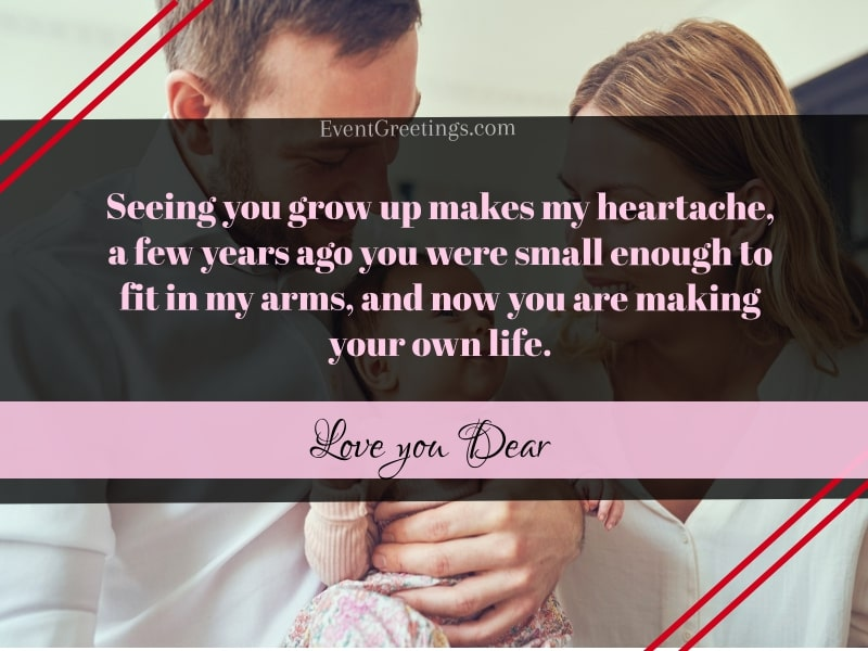 I Love My Kids Quotes