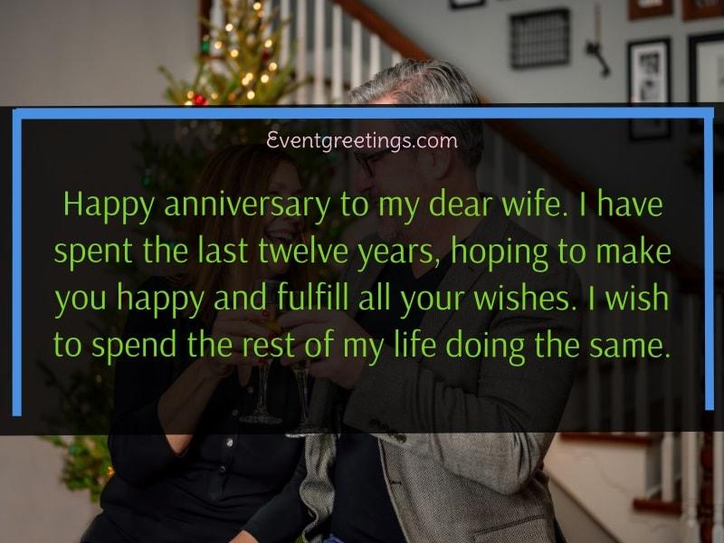 12 Year Wedding Anniversary