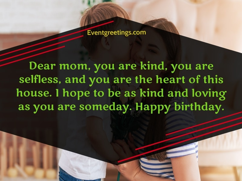 Inspirational Quotes for Birthday