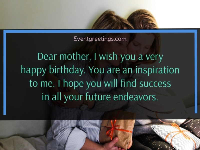 Inspirational Birthday Quotes for Her