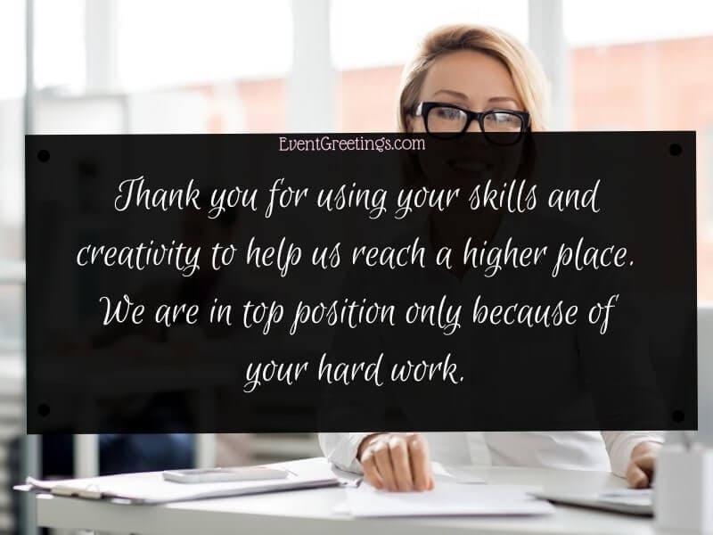 Work-appreciation-quotes
