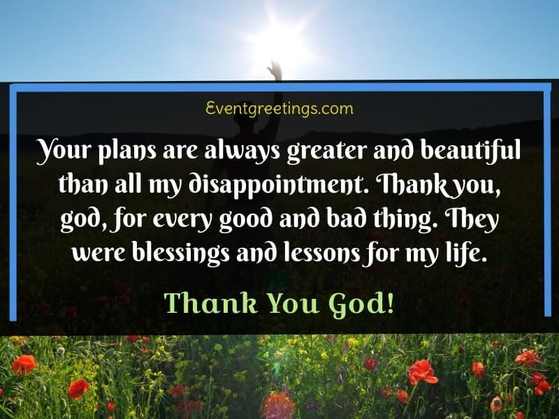 Inspirational thank you god quote