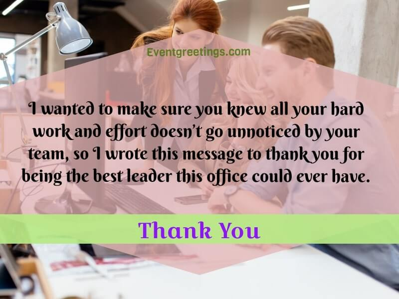 Thank You Message for Boss