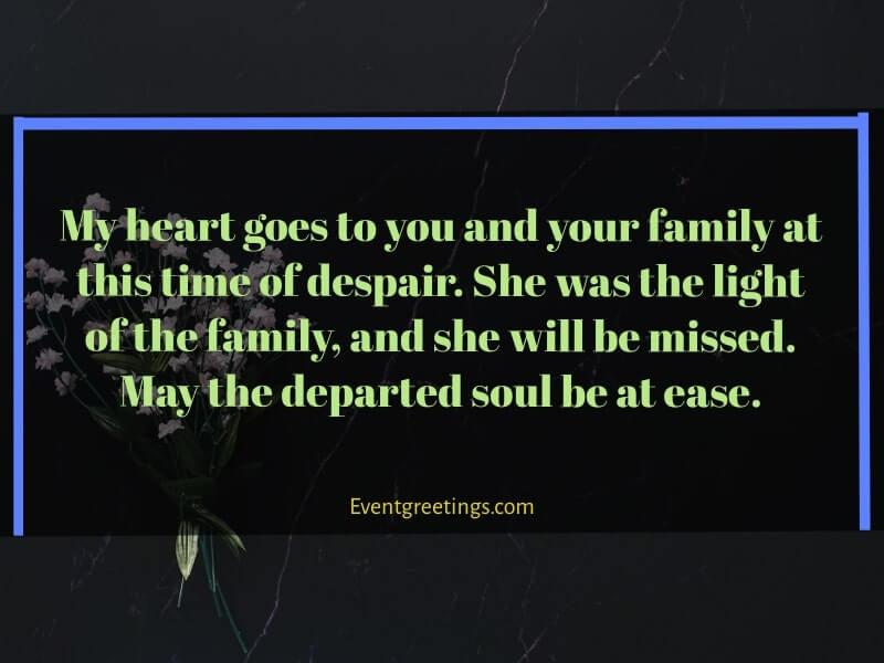 condolences message for a friend