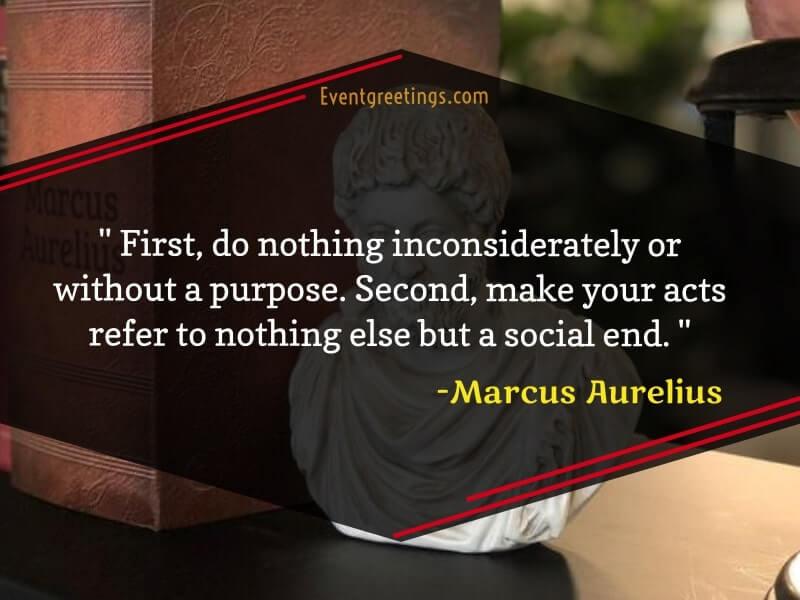 Marcus Aurelius Quotes on Leadership
